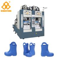 Best 3.6*4.5*2.8m Short - Height Boot Making Machine 100-120 Pairs Per Hour wholesale