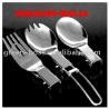 Buy cheap Custom stainless steel tableware,High-grade stainless steel tableware from wholesalers