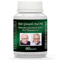 Best Yuda Hair Growth Oral Pill, stop hair loss in 7days wholesale