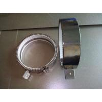 Buy cheap High efficiency Cast Heater cast aluminum heating plate Mica Band Heater from wholesalers