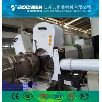 Cheap EPS recycling machines extruder/ double-stage pelletizing line extruded polyethylene eps for sale