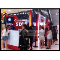Best Beautiful Cinema Cabin 5D Cinema Movies , 5D Cinema Equipment wholesale