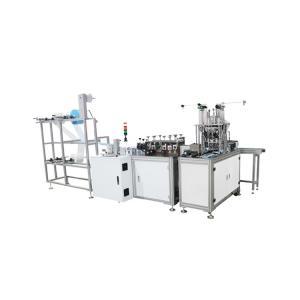 Best Full Automatic ultrasonic Medical Tie On Mask Making Machine wholesale
