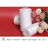 China Polyester Spun Yarn For Knitting / Weaving Raw White Color Customized Yarn Count on sale