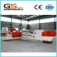 Best PVC Plastic Granules Two Stage Extruder Machine For Low Smoke Free Halogen Cable wholesale