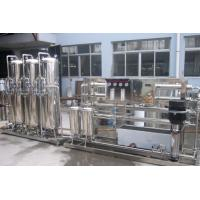 Best Reverse Osmosis Machine Water Purification Plant 304 Stainless Steel Material wholesale