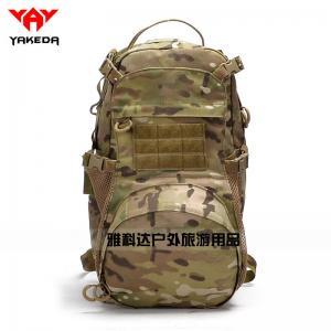 Multipurpose Tactical BackPack Large Camping Hiking Shoulder Pack Thunder Bags