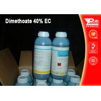 Best CAS 60-51-5 Dimethoate 40% EC Pest Control Insecticides , Systemic Insecticide wholesale