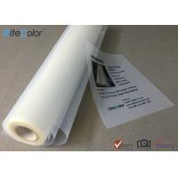 Best Waterproof Clear Transparency Inkjet Film 100um for Positive Screen Printing and Plate Making wholesale