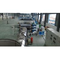 Best ACP Composite Panel Production Line M-ACP3 for FR B1 ACP Seamless Steel Tube wholesale