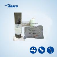 Buy cheap Under Pressure Industrial Pipe Repair Cast Wrap for The Gas Leak Sealing and from wholesalers