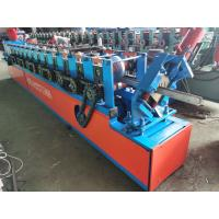 Buy cheap 2mm C Channel Roll Forming Machine from wholesalers