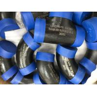 """Quality ASTM A860 WPHY 60, Butt Weld Fittings, 90DEG. ELBOW  1"""" SCH40 BW B16.9 wholesale"""