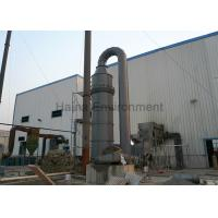 Quality outside Flue Gas Desulfurization equipment Carbon Steel Plate Acid Base Resistant wholesale