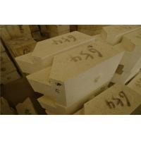 Standard Form Shaped High Alumina Refractory Brick / Block For Lining Furnace