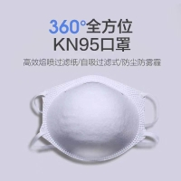Buy cheap danjun cup mask white 360-degree surround protection from wholesalers
