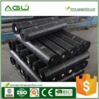 Buy cheap 2016 High Density Polyethylene HDPE geomembrane /Dam liner with competitive price from wholesalers