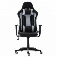 Best Good Quality Tailian Black Office Chair Adjustable Gaming Chair TL1822 Good Game Experience wholesale