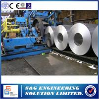 Buy cheap 40t Coil Weight Steel Coil Slitting Machine For The Iron And Steel Industry from wholesalers
