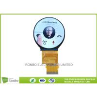 Best 300cd/m² Round LCD Display IPS View Angle 2.1 Inch 480x480 With RGB Interface wholesale