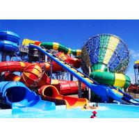 Best Outdoor Sprial Commercial Water Slides Exciting Combination For Water Park wholesale