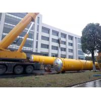 Cheap Customized Sand fully automatic autoclave Building Materials Production Line for for sale