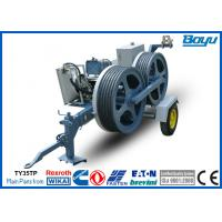 Hydraulic Tensioner 35kN 3.5T Overhead Transmission Line For Stringing Conductor