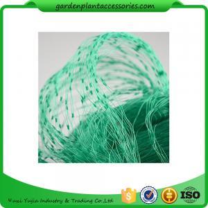 Best Vegetable Garden Green Anti Bird Netting For Fruit Trees Size 2 X 5m Mash cm 10*10 gram/㎡ 7 wholesale