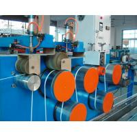 Best Fully Automatic PET Strapping Band Production Line / PP Box Strapping Plant 5 Rollers wholesale
