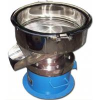 Buy cheap SY-450 Factory Price High Frequency Stainless Steel Vibrating Separator Filter from wholesalers