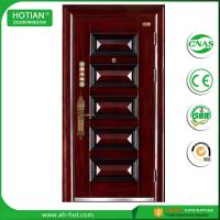 Best house residential metal security door wholesale