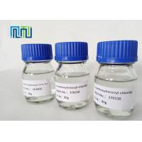 Best Medicine Api Active Pharmaceutical Ingredients CAS 100-07-2 P-Anisoyl Chloride wholesale