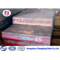 Best Special Tool Steel Bar Pre - Hardened Condition P20 / 1.2311 For Plastic Mould wholesale