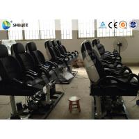 Best Two Seats Together 5D Simulator Motion Chair With Projectors / Screen System wholesale