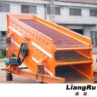 Best Circular Vibrating Grizzly Screen , High Efficiency Rock Screening Equipme wholesale