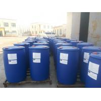 Quality 96% Dry Cell Battery grade Zinc Chloride wholesale