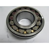 Best FAG Spherical Roller thrust Bearing 23236 for power plant generation wholesale