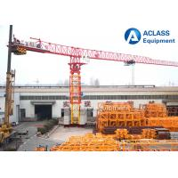 Quality Horizontal Jib Frame 16t Topless Tower Crane With 2*2*3m Mast Section wholesale