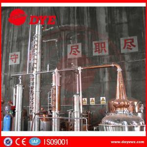 Best price distillation equipment alcohol plant distillation column for wine making wholesale