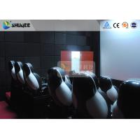 Best 7D Simulator Cinema / Leather Car Simulator With Roller Coaster Ride Films wholesale