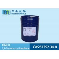 Cheap 51792-34-8 Electronic Grade Chemicals DMOT used as electronic materials for sale