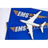 Cheap Global China Post EMS to Bolivia SANTA CRUZ departure , china fast speed safty A+ Express International wholesale