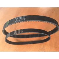 Cheap Huisi high quality automobile timing belt for sale