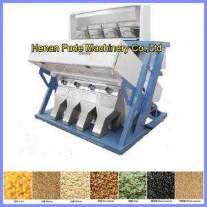 Best grain color sorter, beans color sorter, bad beans sorting machine wholesale