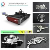 Quality 500W 1KW 2KW 3KW CNC Laser Metal Cutting Machine For Plate 0.2-6mm Cutting Thickness wholesale