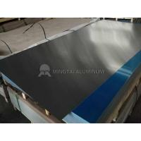 Buy cheap Double hull with 6061 aluminum plate from wholesalers