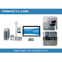 Quality PEDB-100 Durable Laser Tag Marking Machine For Wood / Metal Ware / Watches , White Color wholesale