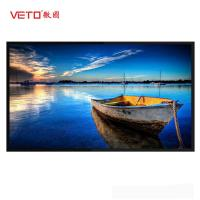 Best 65 Inch Industrial Sunlight Readable TFT LCD, 2K High Brightness LCD Monitor wholesale