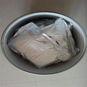 Best Estrone API Powder Medical USP Standard 1 Kg Aluminum Foil Bag Packing wholesale