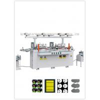 China Automatic Label Folder Die Cutting Machine For Double Sided Adhesive Tape on sale